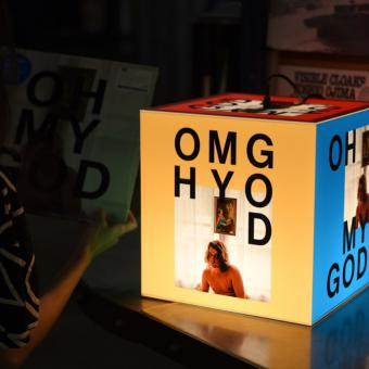 record label personalized light cube lamp